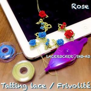 2016061780tiny_rose400