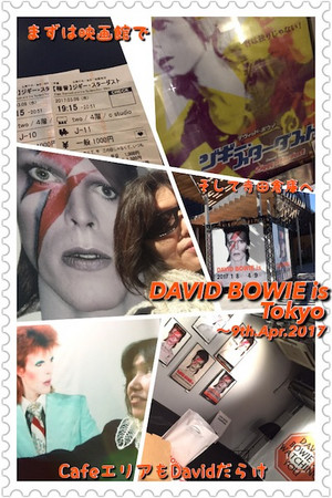 20170310david_bowie_is