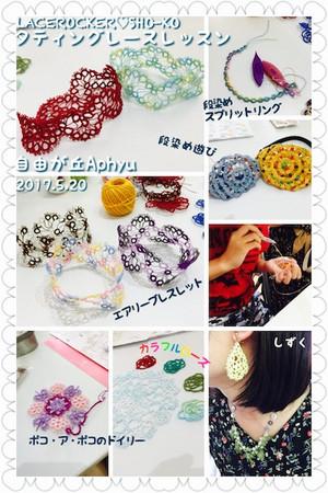 20170520aphyu400